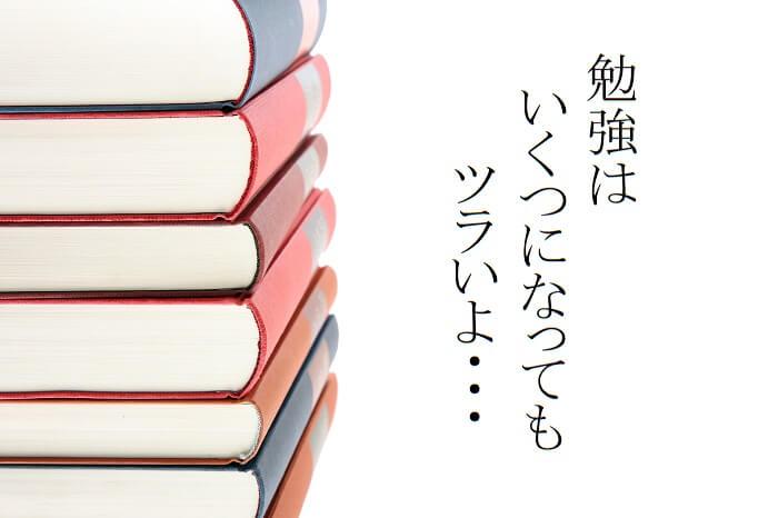 英語教材 絞り込み